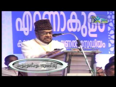 ISM YOUTH MEET | Moulana Abdul Vakkeel Parves Ahmed
