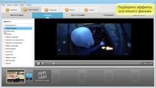 Как редактировать видео на компьютере: пошаговое руководство!(Вы давно задавались вопросом, как редактировать видео? Тогда этот обучающий ролик для вас. Он научит обраба..., 2013-06-20T06:58:31.000Z)