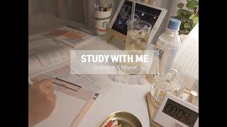 [스터디윗미] study with me ㅣ 공스타 와낫…