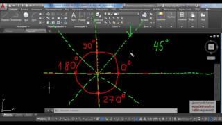 Видеоурок по AutoCAD 2017: режимы черчения в AutoCAD