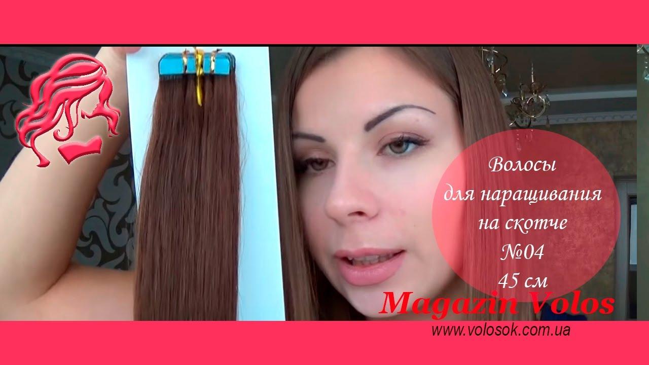 Как пользоваться волосами на лентах
