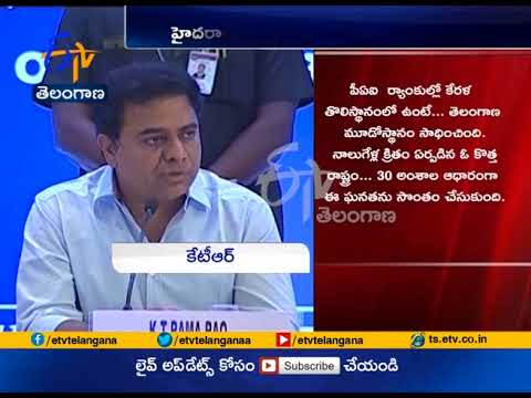 Hyderabad Best Place to Invest | Minister KTR @ CII Meet