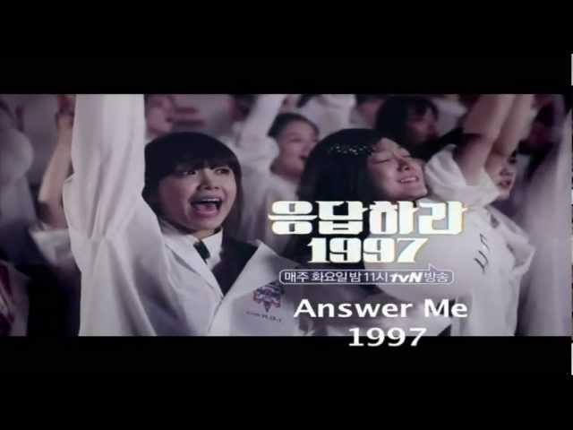 Answer Me 1997 (응답하라 1997) - Teaser Trailer