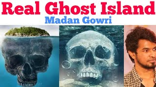 Real Ghost Island | Tamil | Oak Island | Madan Gowri | MG