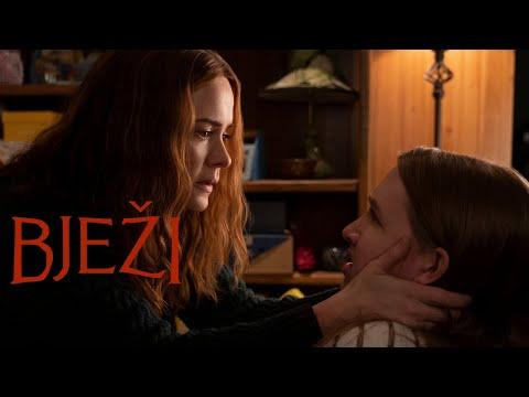 BJEŽI| Teaser Trailer | 2020