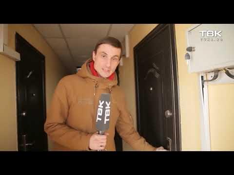 Дома-призраки в Красноярске