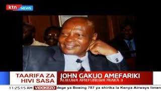 Taarifa za sasa hivi: John Gakuo, karani wa jiji la Nairobi Afariki