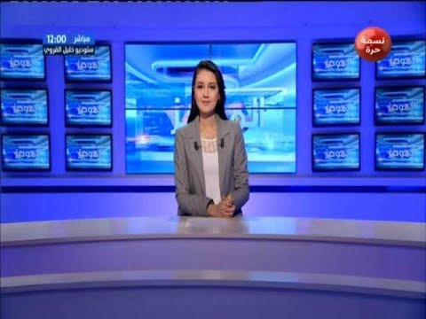 Flash News de 10h00 du Samedi 11 Août 2018 - Nessma TV