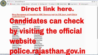 Rajasthan Police Constable results 2018 released @ police.rajasthan.gov.in; check here