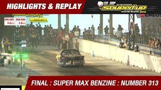 FINAL DAY 2 | SUPER MAX BENZINE | เบญจรงค์ ชมายกุล  AOR 77 SHOP | RUN2