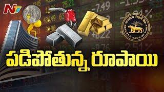 రూపాయికి ఇక విలువ ఉండదా ? | Indian rupee crisis: 'Worst is not yet over' | Story Board | NTV