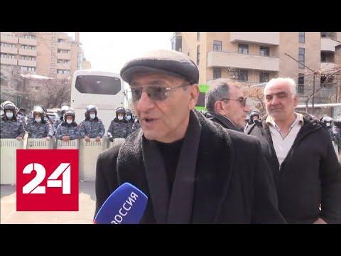 5-я студия. Обстановка в Ереване остается непредсказуемой. 5-я студия – Россия 24