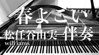ヴォーカルまたはフルート用です by KIRARA & JAPAN BROADCAST.
