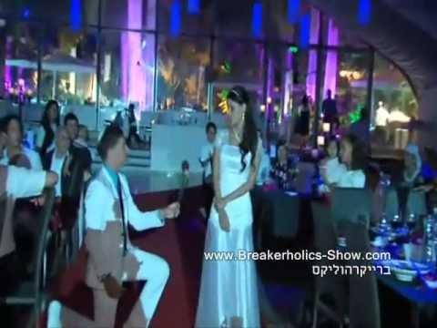 ריקוד חתן כלה במופע היפ הופ מיוחד