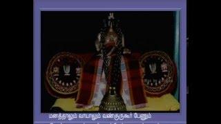 Tamil - Thiruvaimozhi Thaniyangal _ pothu Thaniyangal - 4000 Divya Prabhandam
