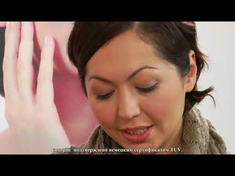 7864f469e979 Купить Себорегулирующая очищающая маска 75 мл Janssen Oily skin: цена и  отзывы - Уход за жирной / проблемной кожей - Центр Здоровья Кожи