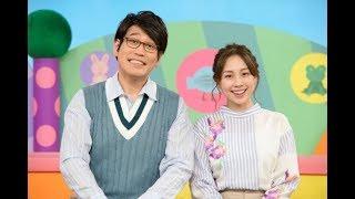 新米パパ・ママの古坂大魔王&鈴木あきえ、『すくすく子育て』新MCに就...