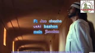 Rab ko yaad karoon Hindi karaoke for Male singers with lyrics