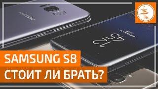 Samsung Galaxy S8 - мысли про анонс