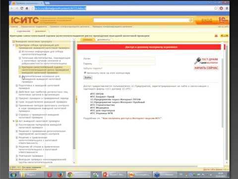 1С Онлайн / 1С бухгалтерия онлайн, 1С 8 Предприятие онлайн