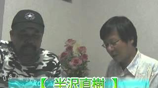 ドラマ「半沢直樹」最終回「続編」は「頭取」まで? 「テレビ番組を斬る...
