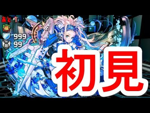 【パズドラ】マシンノア降臨 初見プレイ(極醒闇メタ)【ソロ ...
