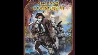 Остров сокровищ ( 1937, СССР, Мюзикл, Приключения )