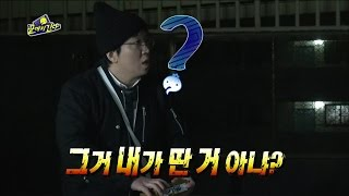 【TVPP】Jeong Hyeong Don - First Box in his hand, 정형돈 - 드디어 첫 상자 손에 쥔 형돈! 흥분 500% @ Infinite Challenge