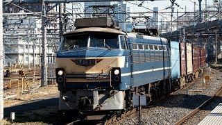 2019/04/16 JR貨物 4093レ EF66-27 大宮駅 | JR Freight: Cargo by EF66-27 at Omiya