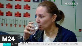 Смотреть видео МГД взяла на контроль ситуацию с зарплатами сотрудников мелькомбината в Сокольниках - Москва 24 онлайн