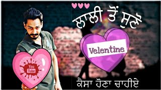 Valentine's Day Special | Funny Prank 2018 | Punjabi University Patiala | Yaar Malvaiye