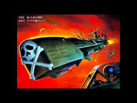 la bataille d'albator | Music