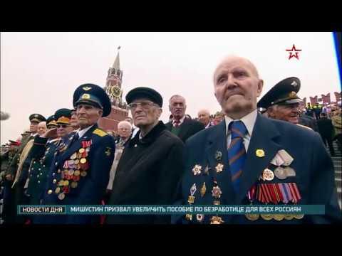 В Москве началась подготовка к Параду Победы