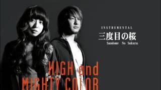 ハイカラの 「三度目の桜」 インストゥルメンタル HIGH and MIGHTY COLO...