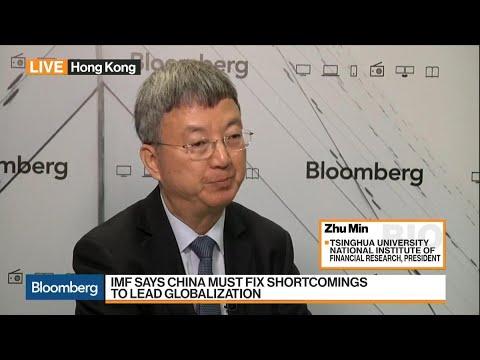 Former IMF Deputy Managing Director Min on China, Yuan