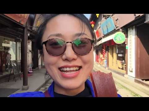 Stinky Tofu & Canal Town, Street Food Tour & Sightseeing in ShaoXing China 绍兴
