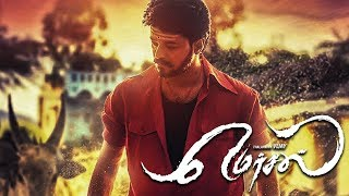 Vijay and Vishal to come along for Mersal Diwali!