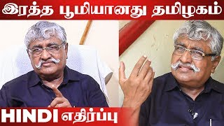 Suba Veerapandian interview