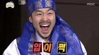 Infinite Challenge, New Year's Day Quiz #21, 설 선물 장만 퀴즈 20130202