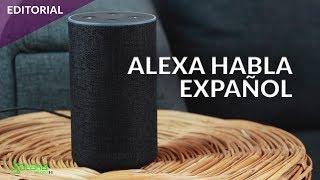 Así funciona ALEXA en un AMAZON ECHO en español de México