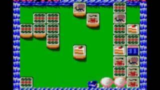 Shikinjo [紫禁城] Game Sample - Game Gear (Japanese)