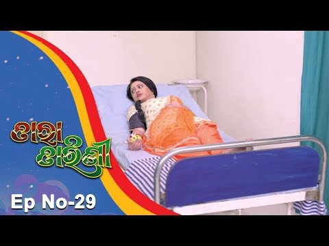Tara Tarini | Full Ep 29 8TH Dec Nov 2017 | Odia Serial - TarangTV