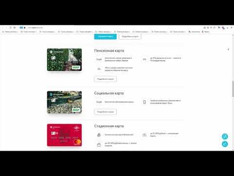 Дебетовые карты и Преимущества банка «Открытие»