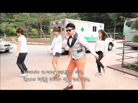 삼성서울병원 일원동 스타일 / GANGNAM STYLE / SAMSUNG STYLE / SAMSUNG MEDICALCENTER STYLE