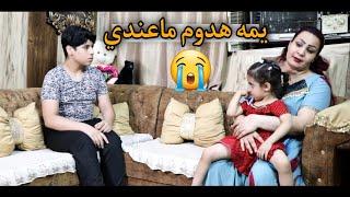 فلم قصير ابو الموطه  الفقراء  قصه واقعيه #ليث_الفقير