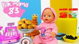 Фото Творожное печенье к чаю для Эмили   Серия 83. Как МАМА