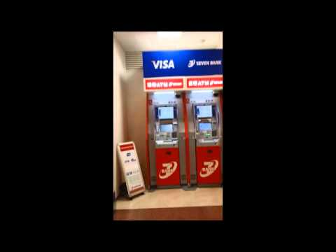getting yen with your US debit or credit card at haneda airport using a 7 bank atm