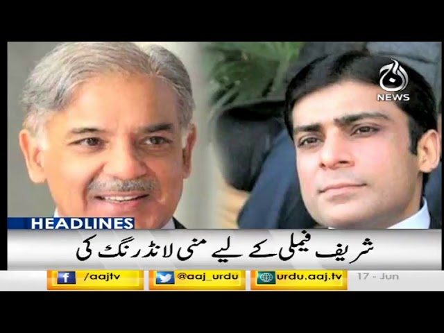 Headlines 9 PM | 17 June 2019 | Aaj News