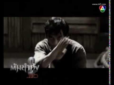 จา พนม ทวงบัลลังก์นักแสดงบู๊ ต้มยำกุ้ง 2 3D