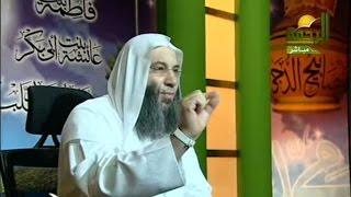 عائِشة بنت أبي بكر - محمد حسان